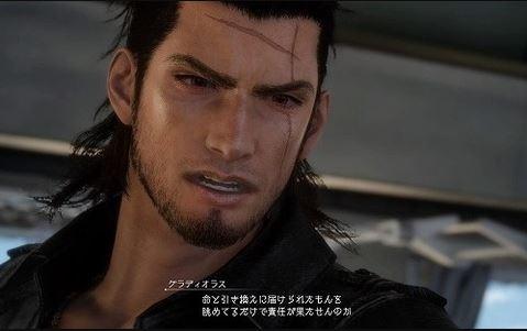 【悲報】ノクティス王子、ゲーム史上最も不幸な主人公になってしまう