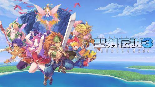 リメイク mod 3 聖 剣 伝説